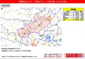 210719_埼玉県/金子駅/
