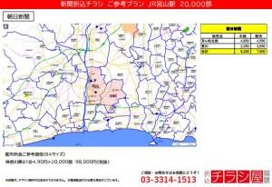 210708_神奈川県/宮山駅/