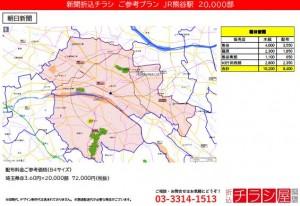 210726_埼玉県/熊谷駅/