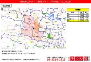 210714_東京都/牛浜駅/