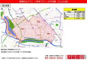 210810_埼玉県/戸田駅/
