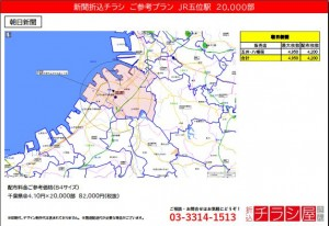 2108020_千葉県/五井駅/
