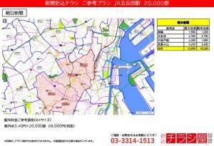 2108023_東京都/五反田駅/