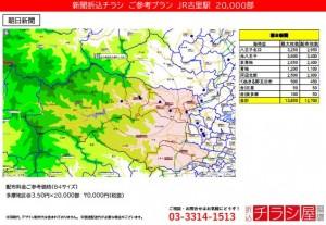 210805_東京都/古里駅/
