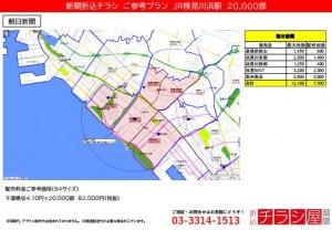 210730_千葉県/検見川浜駅/