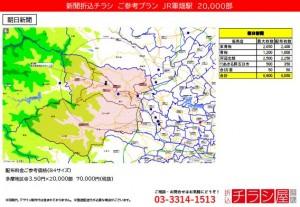 210728_東京都/軍畑駅/