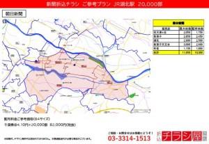 2108019_千葉県/湖北駅/