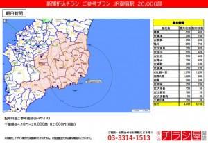 2108024_千葉県/御宿駅/