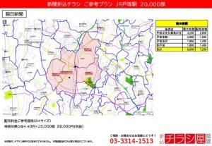 210806_神奈川県/戸塚駅/