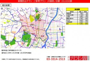 2108025_東京都/御茶ノ水駅/