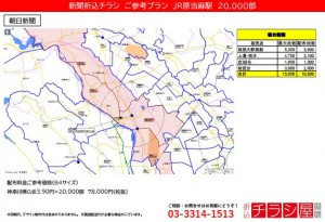 210803_神奈川県/原当麻駅/