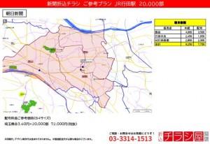 2108030_埼玉県/行田市駅/