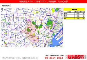 210802_東京都/原宿駅/
