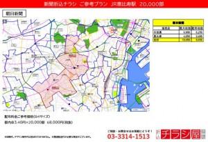 210729_東京都/恵比寿駅/