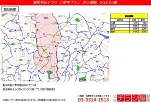 210916_埼玉県/三郷駅/