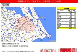 210901_千葉県/香取駅/