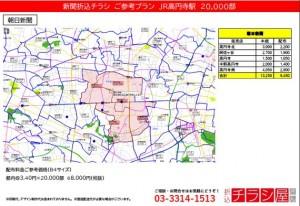 210902_東京都/高円寺駅/