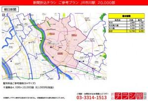 2109124_千葉県/市川駅/