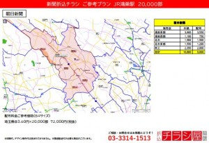 210907_埼玉/鴻巣駅/