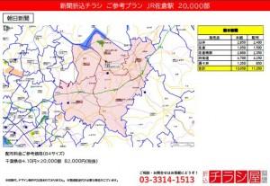 210915_千葉県/佐倉駅/
