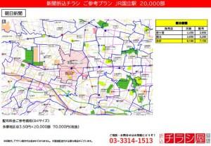 210910_東京都/国立駅/