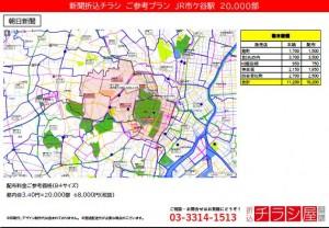 2109122_東京都/市ヶ谷駅/