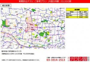 210909_東京都/国分寺駅/