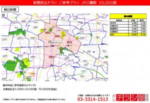 210917_埼玉県/三鷹駅/