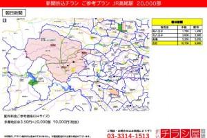 210906_東京都/高尾駅/