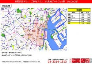 210908_東京都/高輪ゲートウェイ駅/