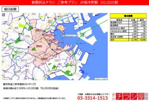 210913_神奈川県/桜木町駅/